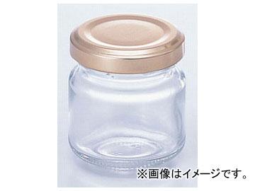 アズワン/AS ONE ジャム瓶 短型90 品番:1-4953-52