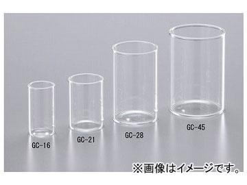 アズワン/AS ONE ガラスカップ GC-45 品番:1-8417-07