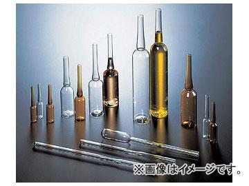 アズワン/AS ONE アンプル管(硼珪酸ガラス製) 褐色/1ml 品番:5-125-01