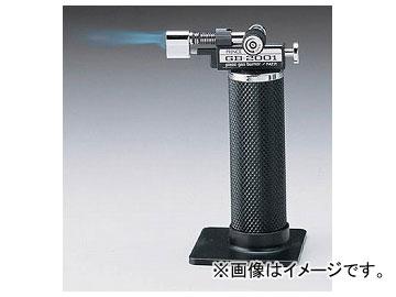 アズワン/AS ONE ニューガスバーナー GB-2001クローム(専用ボンベ付き) 品番:6-471-01 JAN:4903130230049