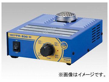 アズワン/AS ONE 局所加熱用小型プリヒーター(熱風式) FR830-01 品番:1-2908-01 JAN:4962615034817