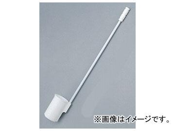 アズワン/AS ONE フッ素樹脂成型ひしゃく 036.250 品番:5-5043-02