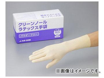 アズワン/AS ONE クリーンノール手袋(ラテックスパウダーフリー)(ケース入) サイズ:L,M,S