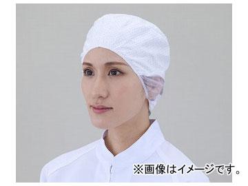 アズワン/AS ONE 電石帽 長髪用 SR-3 品番:6-6030-06
