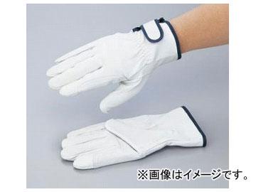 アズワン/AS ONE 豚革手袋(10双入) AT300 品番:2-3368-51