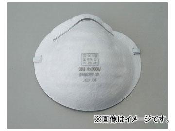 アズワン/AS ONE 使い捨て式防じんマスク(10箱入) 軽粉じん用 8000J 品番:9-020-61