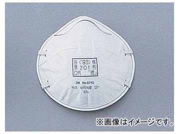 アズワン/AS ONE 使い捨て式防じんマスク(10箱入) 一般粉じん 作業用 8710-DS1 品番:9-021-51