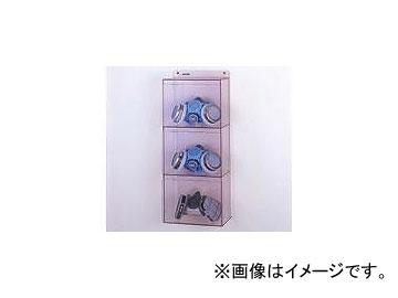 アズワン/AS ONE マスクケース ワイド3個 品番:8-5370-04 JAN:4562108509374