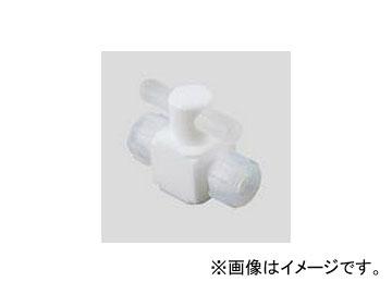 アズワン/AS ONE アズフロン(R)バルブ圧入型 二方 品番:2-497-03 JAN:4571110721322