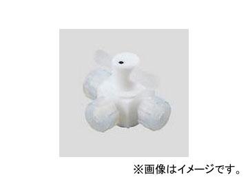 アズワン/AS ONE アズフロン(R)バルブ圧入型 三方 品番:2-498-01 JAN:4571110721377
