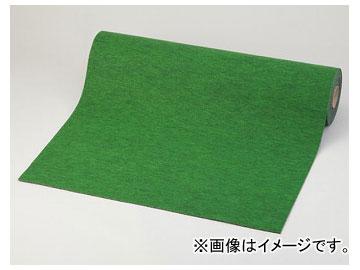 アズワン/AS ONE 吸油マット オイルクリーンマットD 品番:2-2550-01
