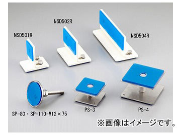 アズワン/AS ONE 耐震マット付金具 アジャストボルト SP-80-M12×75 品番:1-4936-01
