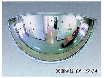 アズワン/AS ONE ハーフドームミラー(T字路専用) HD100 品番:6-8069-03