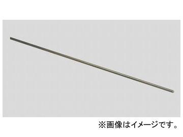 アズワン/AS ONE 金属丸棒(ステンレス) SM995-9 品番:2-9288-03 JAN:4977720999241