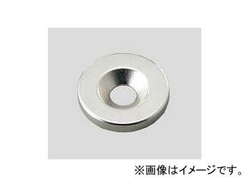 送料無料 アズワン AS ONE ネオジム磁石 ついに再販開始 皿穴付 国内正規品 NR216 品番:2-9795-05 丸型