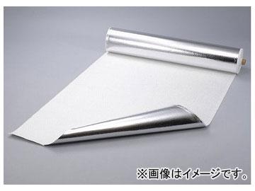 アズワン/AS ONE 断熱ガラスクロス YSK-G-AJ 品番:1-2652-02