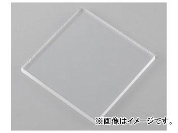 アズワン/AS ONE 樹脂板材(PMMA・透明) 495×1000 品番:2-9207-06