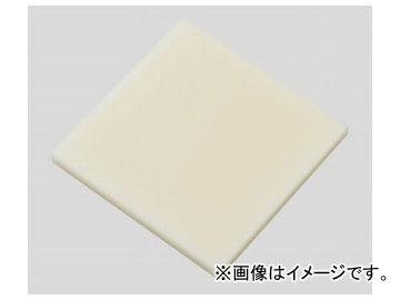 アズワン/AS ONE 樹脂板材(ABS樹脂・ナチュラル) 995×1000 品番:2-9229-06