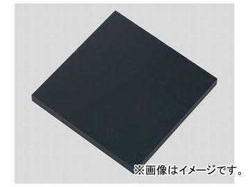 アズワン/AS ONE 樹脂板材(ABS樹脂・黒) 495×1000 品番:2-9231-06
