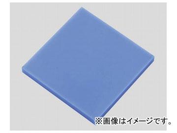 アズワン/AS ONE 樹脂板材(PA(MCナイロン(R))・青) 495×1000 品番:2-9237-06