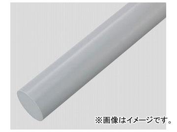 アズワン/AS ONE 樹脂丸棒(長さ1000mm)(PVC) φ70 品番:2-9589-16