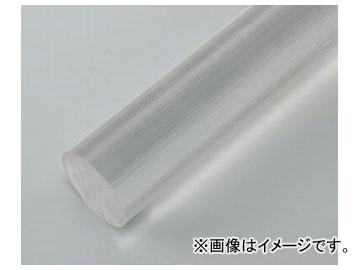 アズワン/AS ONE 樹脂丸棒(長さ495mm)(PC) φ80 品番:2-9586-18