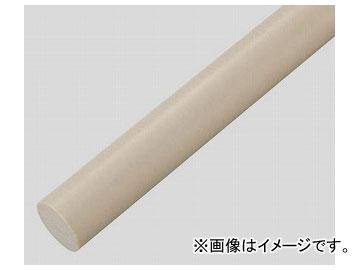 アズワン/AS ONE 樹脂丸棒(長さ1000mm)(PPS) φ30 品番:2-9595-08