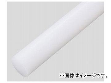 アズワン/AS ONE 樹脂丸棒(長さ495mm)(PE) φ110 品番:2-9582-22