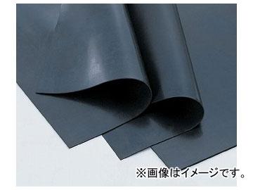 アズワン/AS ONE 合成ゴムシート 1000×1000 品番:6-1020-03