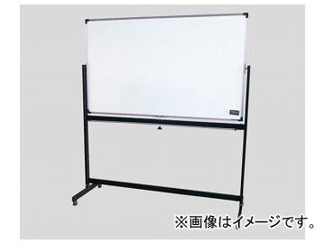 アズワン/AS ONE ホワイトボード両面タイプ WSK-1200 品番:2-9841-01
