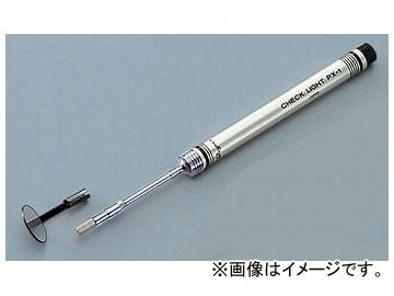 アズワン/AS ONE チェックライト ストレートタイプ PX-2MSW 品番:2-1029-01 JAN:4560236423036