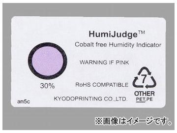 アズワン/AS ONE 湿度インジケータ(ヒューミジャッジ(R)) KP-COF-HIC30 品番:1-2358-01