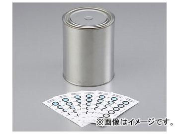 アズワン/AS ONE 湿度インジケーターカード(可逆性) PHI6V/10-60Br 品番:2-2620-01 JAN:4571110709078