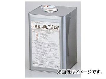 アズワン/AS ONE 不凍液(A-ブライン) SB-PFP 品番:2-7993-01 JAN:4580110238181
