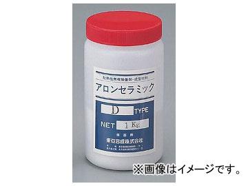 アズワン/AS ONE アロンセラミック(接着剤) 1kg D 品番:6-5017-02