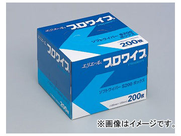 アズワン/AS ONE プロワイプ・ソフトワイパー(エリエール) S200 品番:2-1618-01 JAN:4902011621648