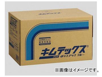 アズワン/AS ONE キムテックス ポップアップタイプ・ブルー 60740 品番:6-6681-03 JAN:4901750607401