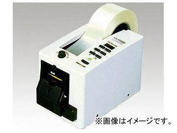 アズワン/AS ONE 電動テープカッター MS-1100 品番:1-9487-02 JAN:4970070671096