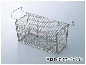 アズワン/AS ONE 超音波洗浄器用バスケット ASU-3用 品番:1-4591-12 JAN:4562108479035