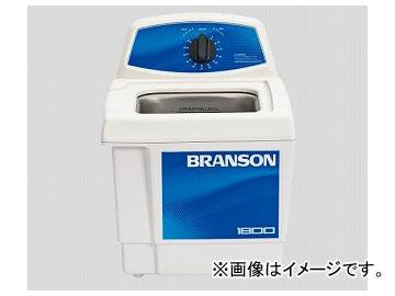 アズワン/AS ONE 超音波洗浄器(Bransonic(R)) CPX1800-J 品番:7-5318-56