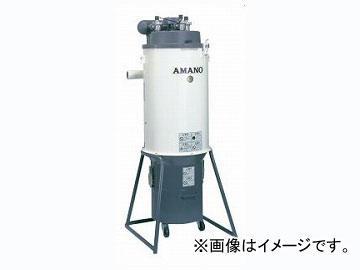 アマノ/AMANO 高圧集塵機 一般粉体用フィルターユニット IP-5
