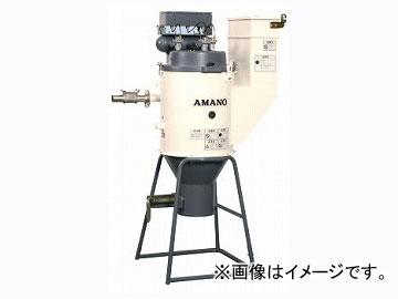 アマノ/AMANO 高圧集塵機 微粉用フィルターユニット IX-5D