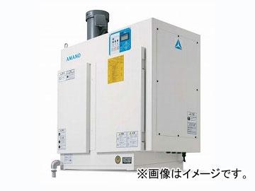アマノ/AMANO 電気集塵式ミストコレクター EM-8SC
