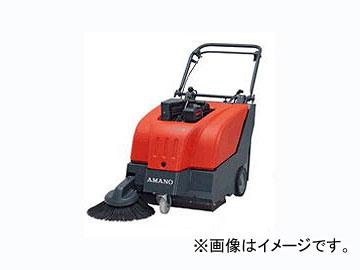 アマノ/AMANO クリーンパワー(路面清掃機) HM-650V