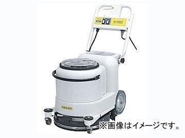 アマノ/AMANO クリーンバーニー(自動床面掃除機) S-380