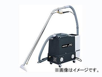 アマノ/AMANO カーペットクリーナー CHC-15
