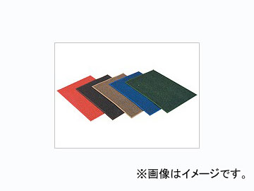 アマノ/AMANO コイルカラーマット カスタムNo.6 HK-419703