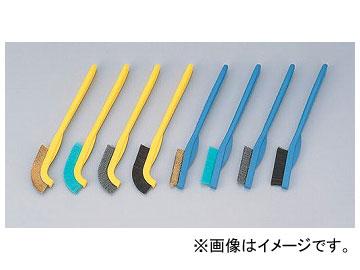 アズワン 爆安プライス AS ONE 品番:4-285-02 ナイロンホルダーブラシ J-N 高品質新品