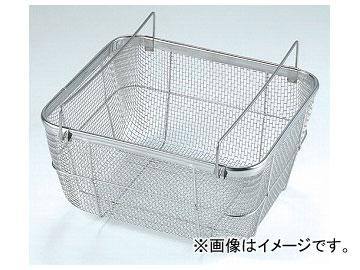 アズワン/AS ONE クリーンバスケットB型 深大 品番:1-7475-03