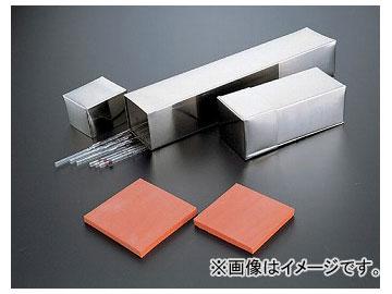 アズワン/AS ONE シリコンスポンジ KG-250 品番:4-198-03